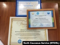 Награды от муфтията, полученные 13-й школой