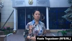 Ғайни Ерімбетова Алматының әкімшілік соты алдында тұр. 12 маусым 2018 жыл.
