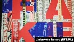Выставка Школы дизайна НИУ ВШЭ, Музей Москвы