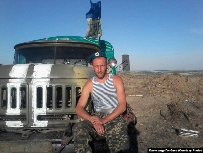 Олександр Горбань