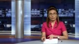«Ազատություն» TV լրատվական կենտրոն, 20-ը օգոստոսի, 2015թ․