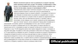 Интервју на поранешниот градоначалник на Скопје Ристо Пенов во пресрет на изборите во 2005 година