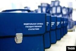 Портфели переписчиков на Всероссийской переписи населения 2010 года