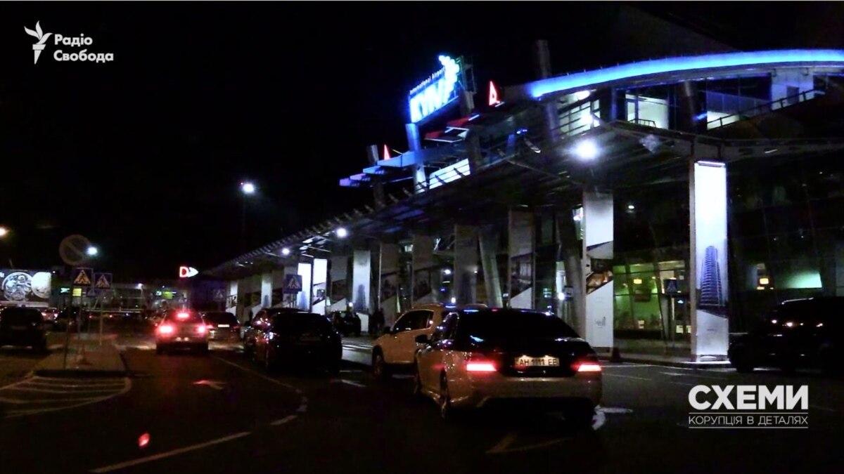 Аэропорт «Киев» объявил о массовых сокращениях сотрудников