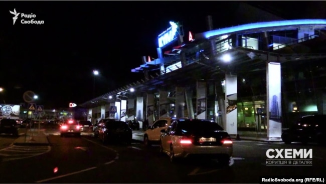 Міжнародний аеропорт «Київ»