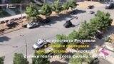 Съемки «Форсажа» из Тбилиси переместились в Рустави
