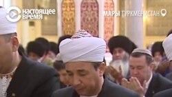 Туркменистан молится за Бердымухамедова в день его рождения
