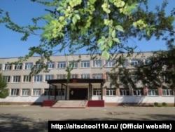 Школа №110, Барнаул