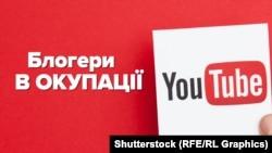 Прогулянки містом, історія обстрілів, колишній будинок Януковича, огляди місцевих закладів, політика та пропаганда – в огляді YouTube-блогерів на окупованій частині Донбасу