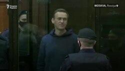 Суд Навальнийни 3,5 йил қамоқ жазосига ҳукм қилди