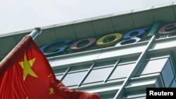 پرچم چین در مقابل مقر سابق گوگل در پکن در حال اهتزاز است