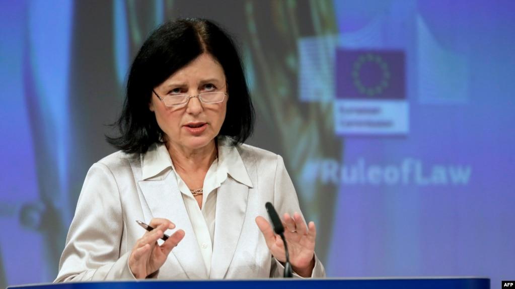 Вера Йоурова, зам.-председател на Еврокомисията