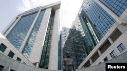Sjedište Sberbanka u Moskvi