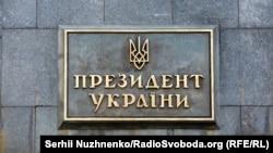 Росія використовує в нинішній ситуації ЄСПЛ у пропагандистському сенсі, вважає радник керівника Офісу президента Михайло Подоляк