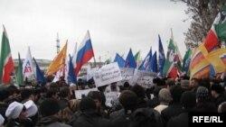 Жители Чечни опасаются, что власти не услышали слова возмущения, прозвучавшие на митинге в Грозном 25 декабря