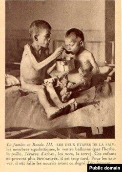 Дети голодающего Поволжья. Фото сделано в 1921 году миссией норвежского путешественника Фритьофа Нансена, организовавшего помощь пострадавшим от голода в России
