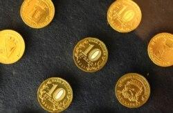 Экономическая среда: валютная десятина