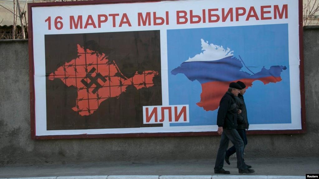 Мифы «возвращения» Крыма