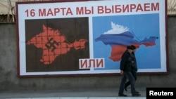 Севастополь, 14 марта 2014 года