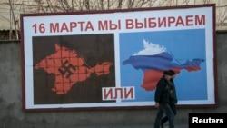 Билборд на улице Севастополя, призывающий горожан принять участие в «референдуме» 16 марта 2014 года. Севастополь, 14 марта 2014 года