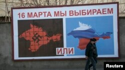 Севастополь, 14 березня 2014 року