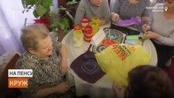 Сибирские пенсионеры проводят мастер-классы для местных жителей
