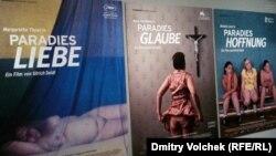 Постеры Ульриха Зайдля в галерее С/O