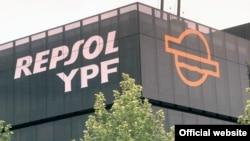Испаниядағы Repsol компаниясының бас кеңсесі. Көрнекі сурет.