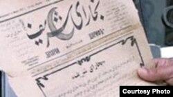Первая таджикская газета «Бухорои шариф» - «Священная Бухара», вышла из печати 11 марта 1912 года в Каган – Новой Бухаре.