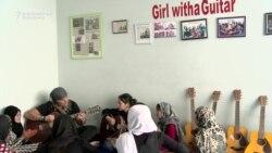 Guitar Hero: American Rocker Brings Afghan Girls Hope