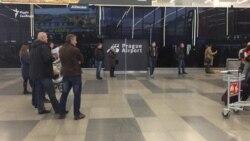 В пражском аэропорту ждут политзаключенного Кольченко (видео)