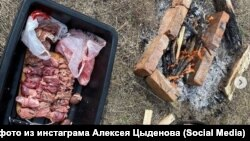 Шашлык Алексея Цыденова