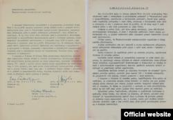 Charta 77 versiunea adresată Adunării Federale
