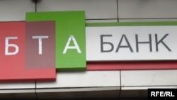 Қазақстандық БТА банктың белгісі.