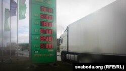 Такімі былі кошты на паліва ў Беларусі ў 2014 годзе. Ілюстрацыйнае фота.