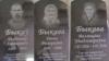 Заслаўскі «Гранітны сьвет» за ўласны кошт вырабіў помнікі бацькам і сястры Васіля Быкава