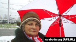 Алена Залеская