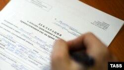 Последние 15 лет в России налог на доходы граждан взимается по единой ставке - 13%