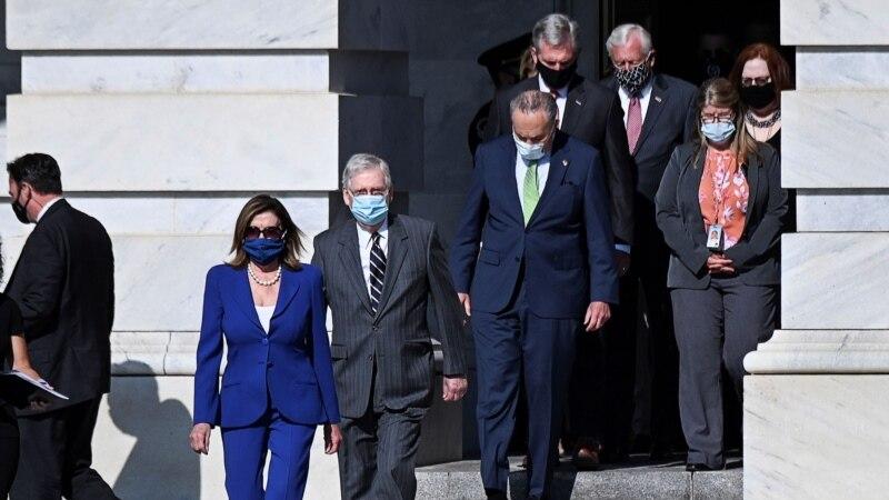ABŞ-nyň Kapitolynda hökmany maska düzgüni girizildi