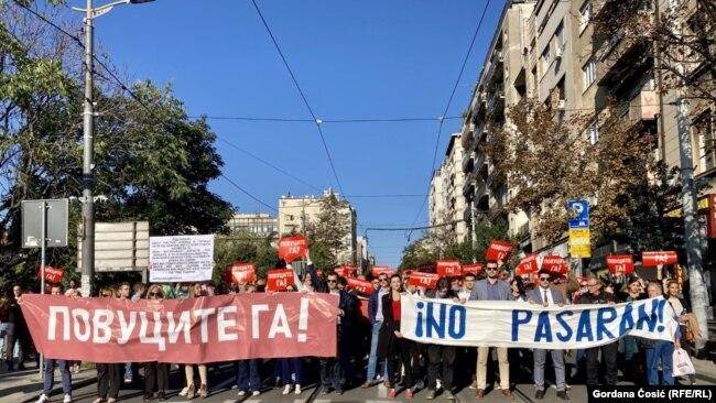Advokati u blizini Narodne banke Srbije, 2. oktobar 2021.