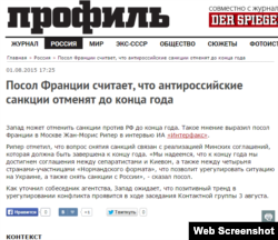 Новина на порталі Профиль.ру