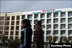 Гостиница «Саяхат» в Ташкенте. Фото «Фергана».