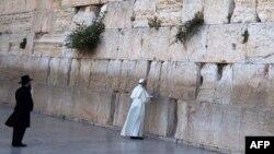 Իսրայել - Հռոմի Ֆրանցիսկոս պապը աղոթում է Երուսաղեմի Հին քաղաքի Արևմտյան պատի մոտ, 26-ը մայիսի, 2014թ․