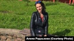 Алена Радзькова