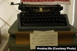 Друкарская машынка Васіля Быкава, экспанат музэю. Фота Hrodna.Life