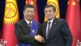 Kyrgyz, Chinese Leaders Meet In Bishkek Ahead Of SCO Summit