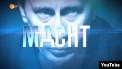 Dokumentarni film o Putinu