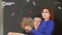Кайрата Шарипбаева называют «мужем» старшей дочери Назарбаева. Кто он такой?