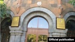 Здание Следственного комитета Армении в Ереване