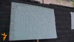 21.10.2014 - Комеморација во Волгоград, протести, експлозија на бомби
